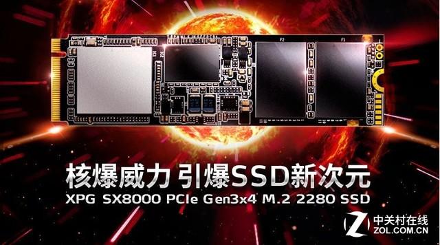 化解SSD涨价风波 3D NAND技术才是关键