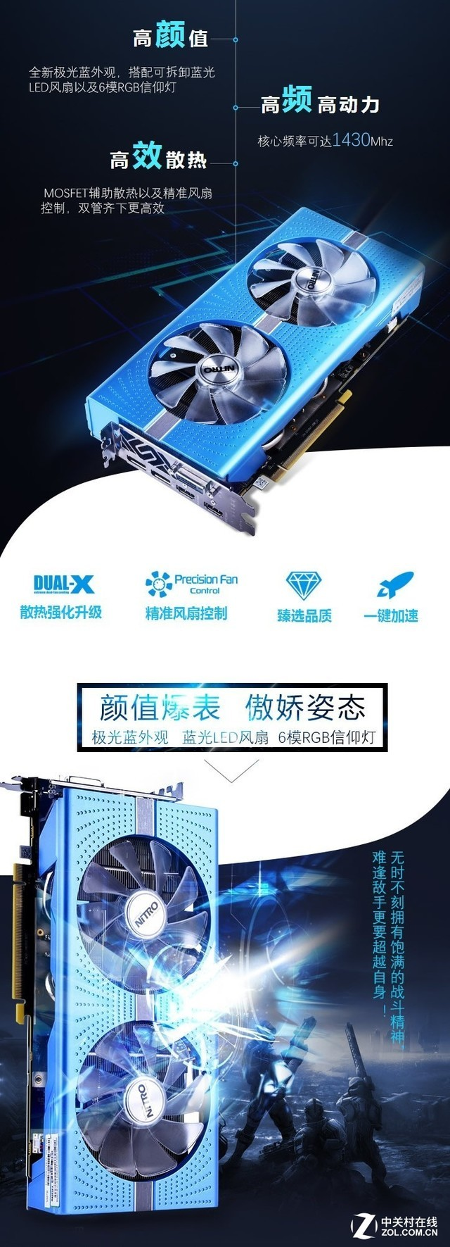 不等双十一 蓝宝石RX580 8G D5超白金极光特别版提前逆袭京东天猫