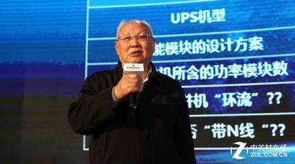 如何定义大功率UPS2.0时代?艾默生发布Liebert eXL