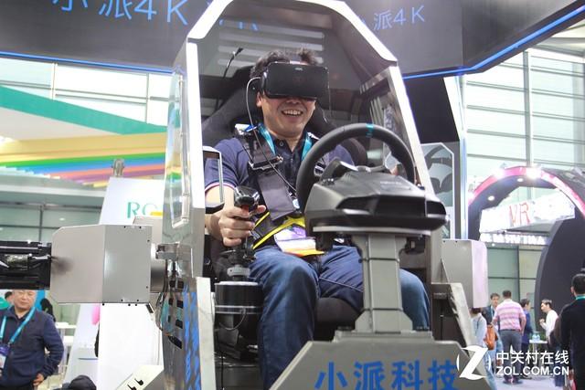 小派4K虚拟现实眼镜亮相CES Asia