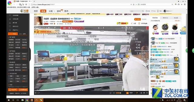 """机械革命""""革命键盘""""苏州行圆满落幕"""