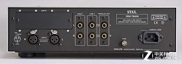1组xlr平衡输入,有两组静电耳机输出,是stax耳机专属耳放.