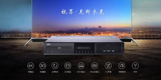 杰科BDP-G4390 4K蓝光播放机震撼上市