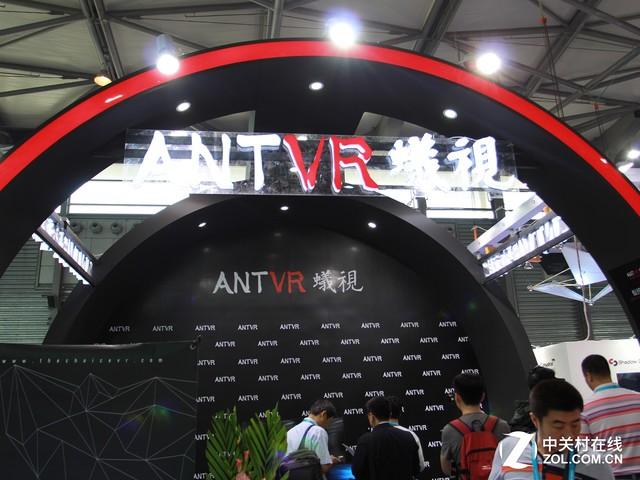 CES ASIA2016:支持多人游戏的VR设备