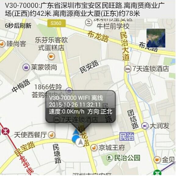 """""""爱卫士""""宠物专用GPS定位器RF-V30抢先评测"""