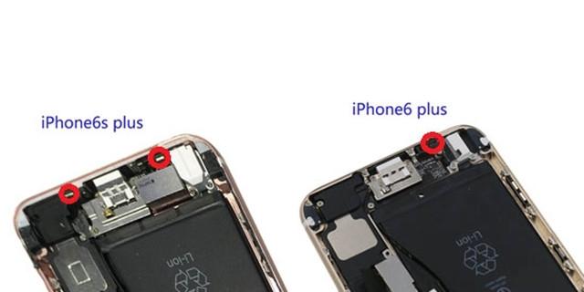"iPhone麦克风""门道"" 这样发语音竟然不对"