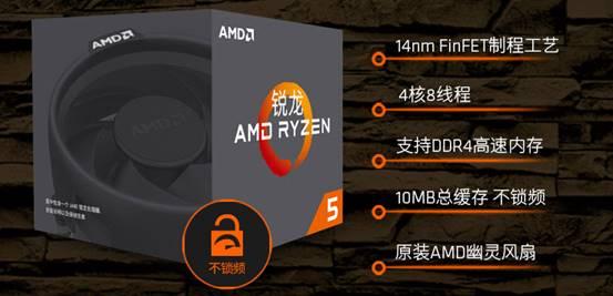全新超频利器呼之欲出 AMD锐龙5 1400潜力无限