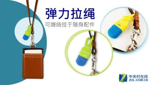 优盘防水更安全 PNY USB 3.0泡泡盘热卖