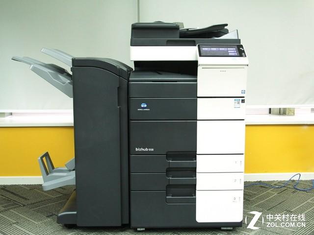 办公室效率之源 柯尼卡美能达558评测