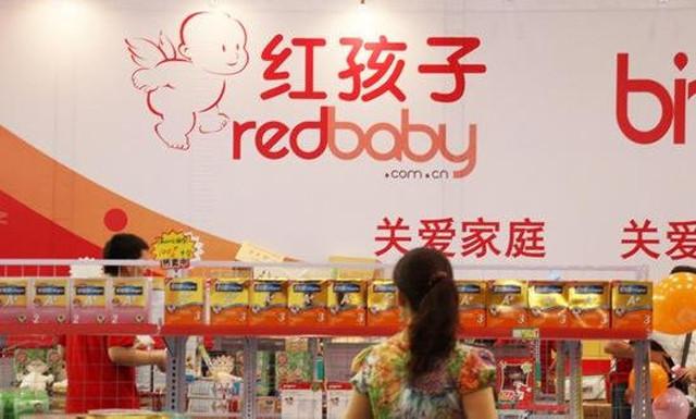 苏宁红孩子品牌独立 将新开50家自营店