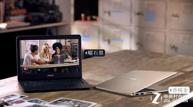 升级六代芯+Win10 华硕U305UA京东开售