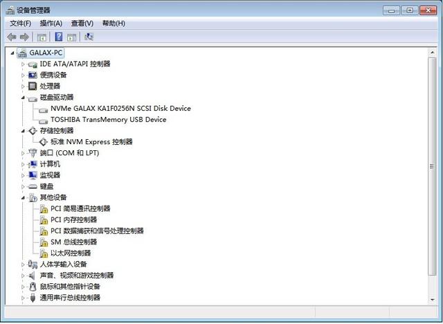 Win7福音 如何在NVMe SSD上装Win7系统