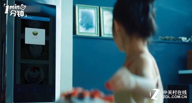 冰箱智能化值得我们为它多掏2000块吗?