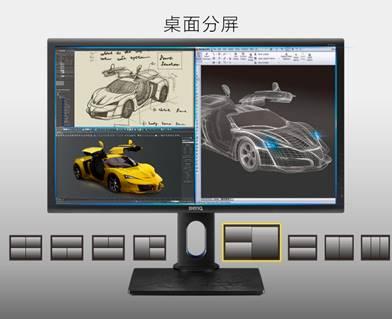 专为设计师设计:明基专业设计显示器PD2700Q
