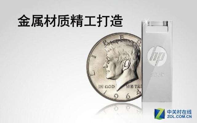 全金属机壳!HP v295w/x795w闪存盘热卖