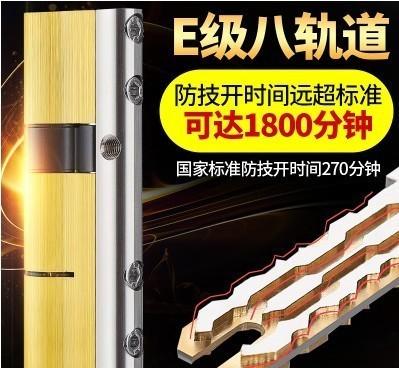超B级锁芯就是最好的?门锁应该怎么选