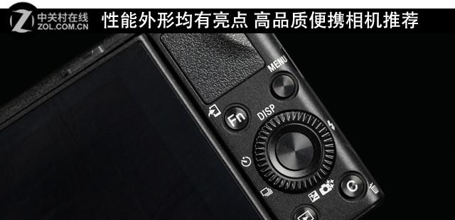 性能外形均有亮点 高品质便携相机推荐