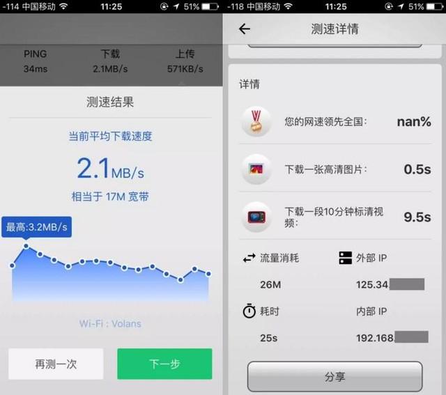 飞鱼星助江南赋餐厅实现高密覆盖和微信营销