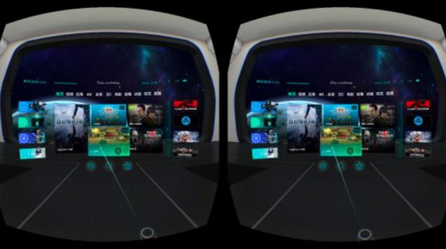 爱奇艺4K VR一体机软硬件大升级减重12%