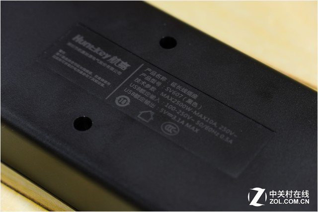 4USB输出+IQ智能充电:航嘉SV706插排评测