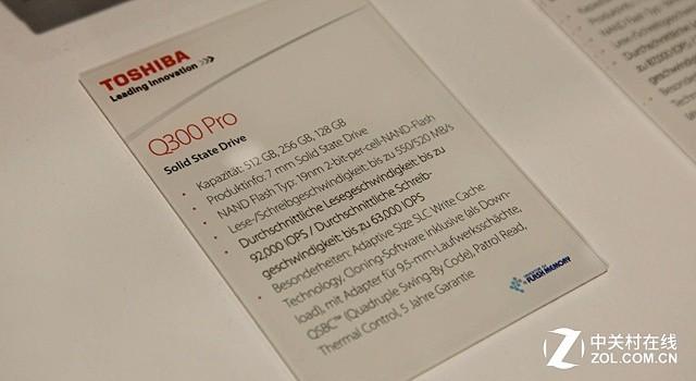 IFA2015:东芝展示最新Q300系列SSD