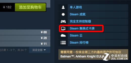 萌新教学 Steam挂卡是怎么一回事?