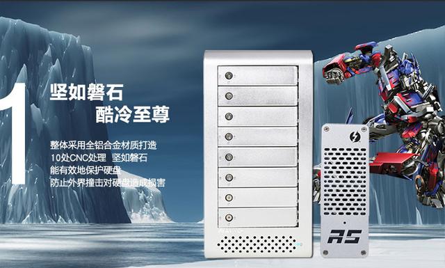 为苹果电脑而打造!MAIWO雷电磁盘阵列柜!