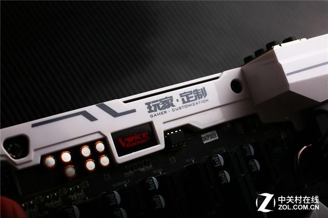 碳纤维质感图赏 iGameZ170烈焰战神X