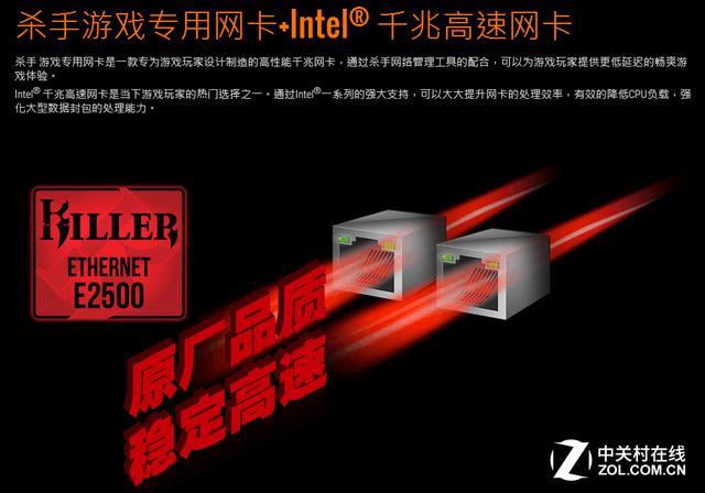 岁末大促 技嘉AORUS Z270X-Gaming7抢购