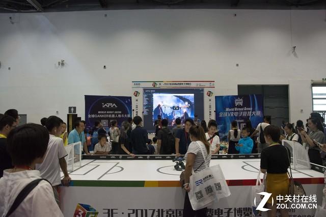 北京国际消费电子博览会今日正式开展
