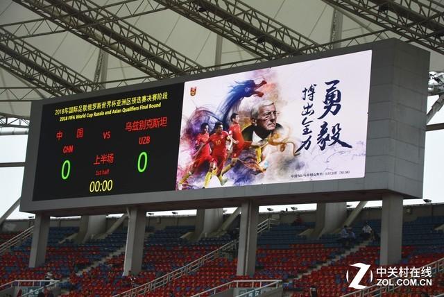 国足无缘世界杯 但幕后工作者应被铭记