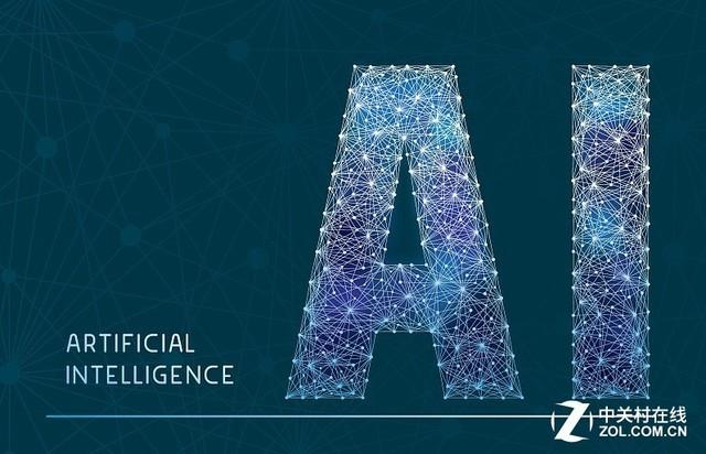 人工智能:鉴黄不易,阿里AI来代替