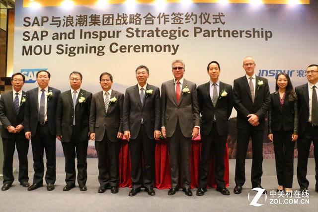 道同为谋:浪潮与SAP签署战略合作协议