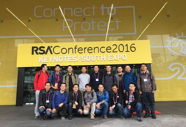 9年之约,绿盟科技在RSA