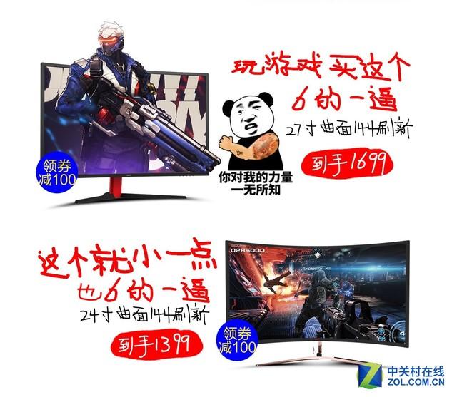 乘坐HKC时光机 天猫旗舰领券享618价格