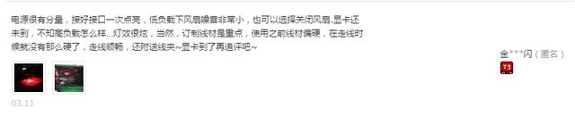"""再战辉煌 第二季""""Z监制""""电源将启动"""