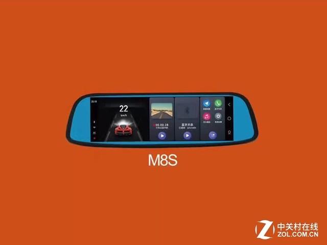 功能升级 美伴新品智能镜M8S上市大促销
