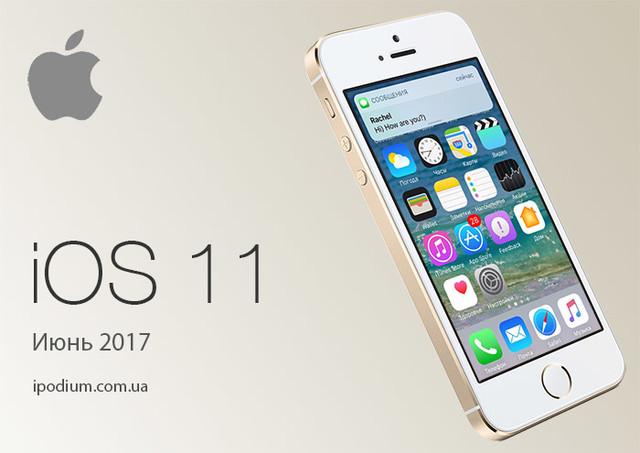 iMessage支持个人转账 iOS 11功能曝光