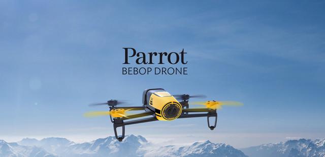 Parrot裁员后推出三款新品一个解决方案