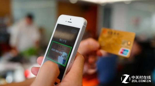 微信提现收费 银行喊冤:微信议价能力强