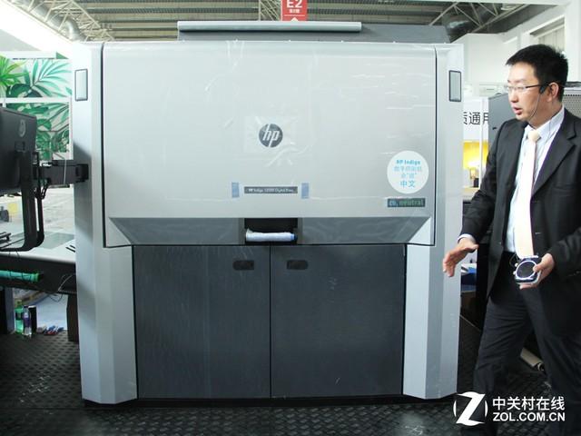 3000平米展区 惠普数字印刷方案大观园