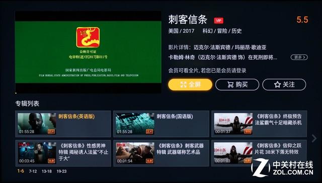 超强解码+HDR 海美迪H7白金版详细评测