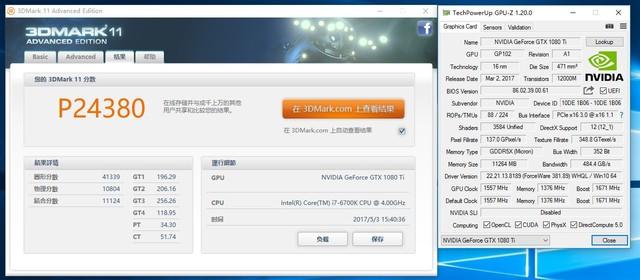 王者气质 铭瑄GTX1080Ti超级风系列评测