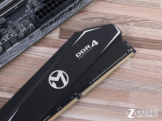 铭瑄Q3 DDR4 2400MHz 8GB*2内存评测