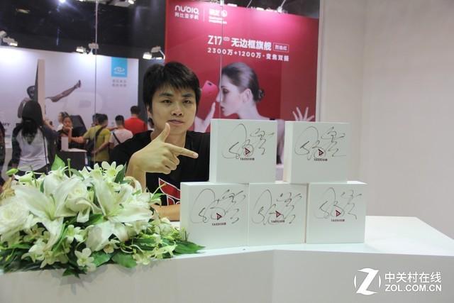 钛度CEO李晓峰:手游与PC电竞交相辉映