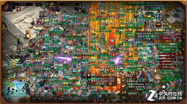 《绿色征途》经典版万人区 零元党最爱