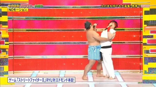 日综艺恶搞《街头霸王2》澡堂对战场面