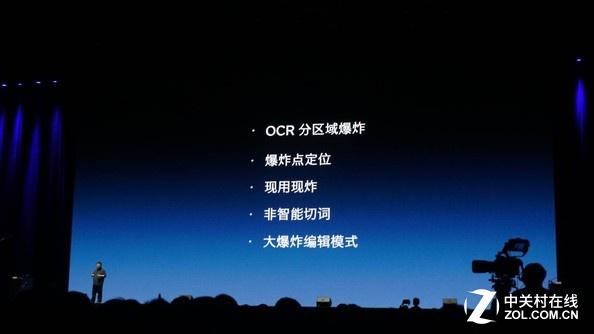骁龙625/626双摄长续航 坚果Pro发布