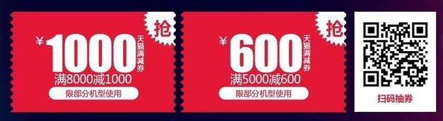 雷神天猫99品牌盛典,神券、半价、送好礼
