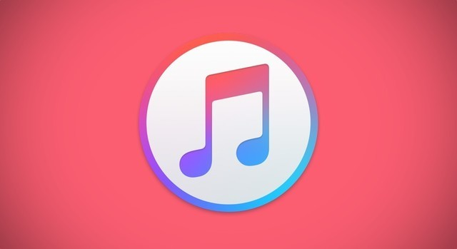 这首新歌值不值得听?让苹果告诉你